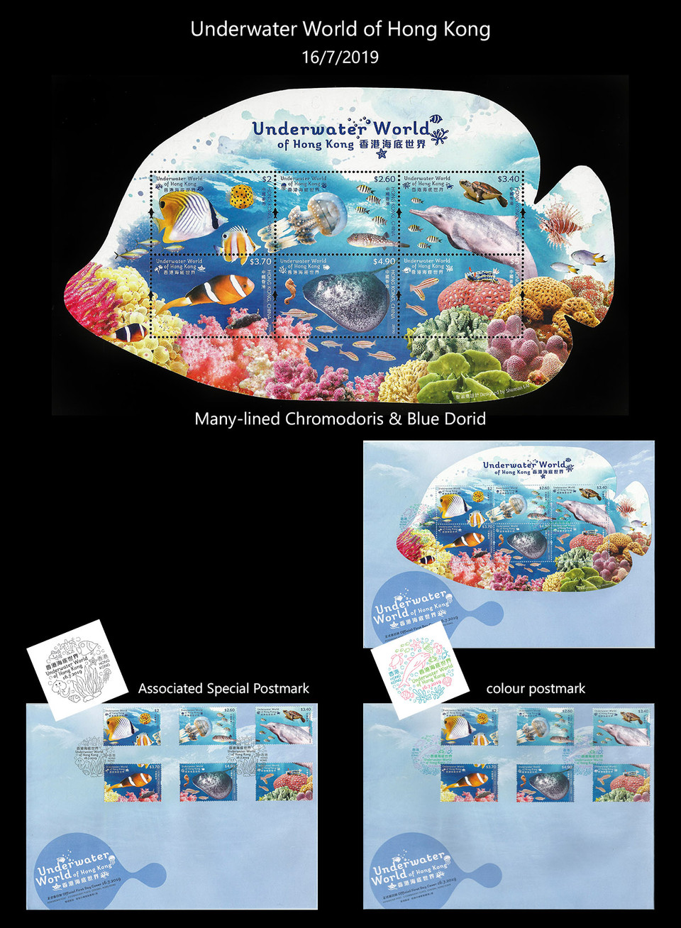 hong kong Stamps & FDC