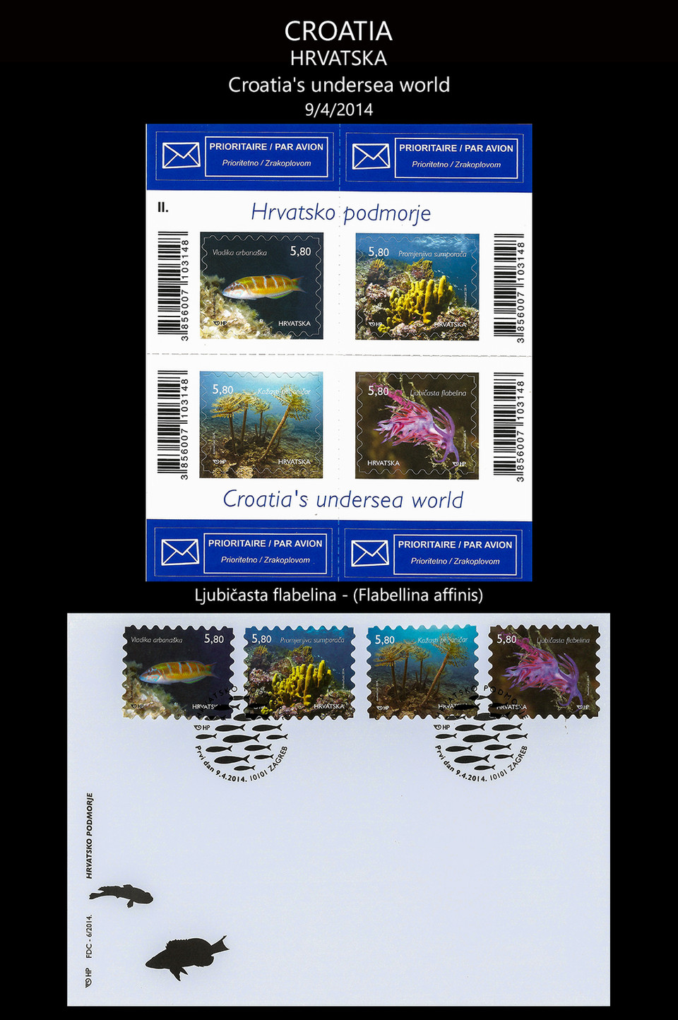 croatia 1 Stamps & FDC
