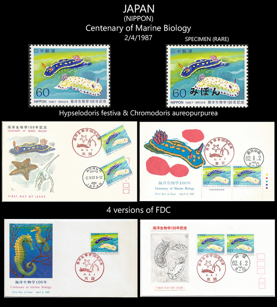 Japan 1 Stamps & FDC