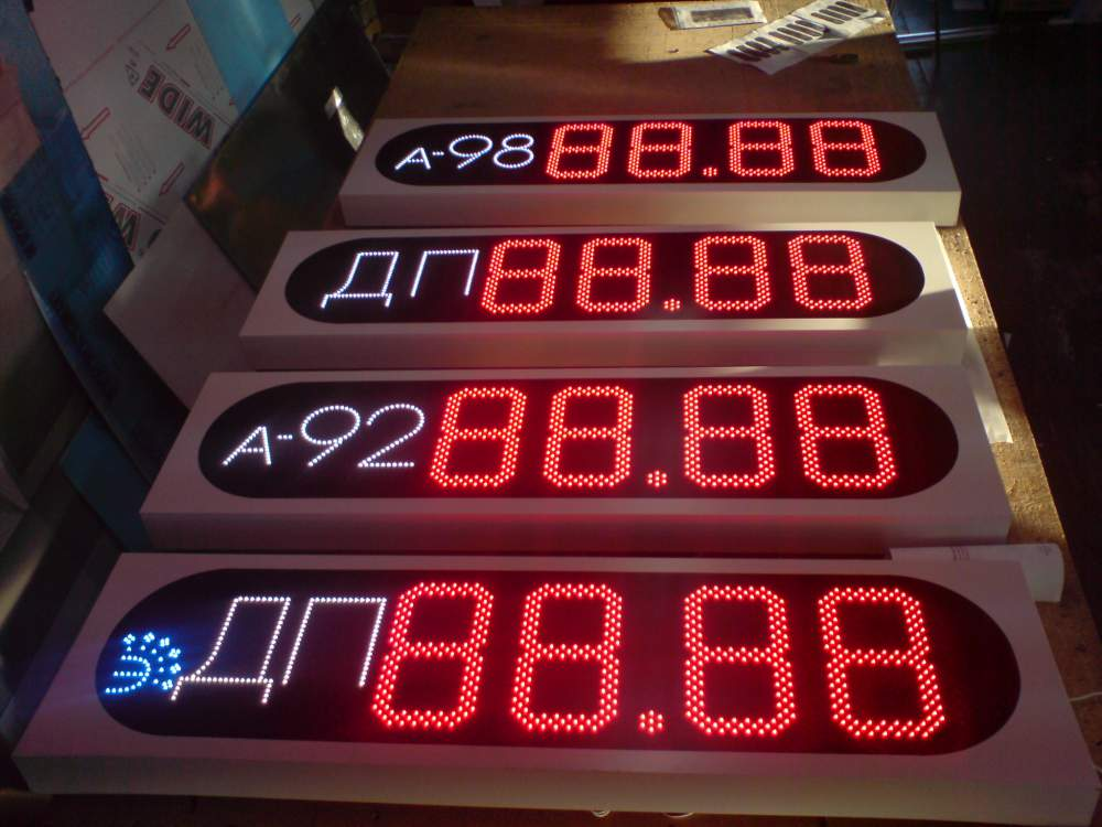 1805700