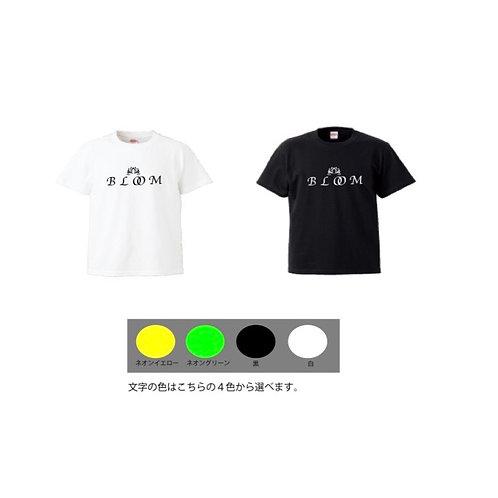 【BLOOM】 フロントロゴTシャツ (HT1)