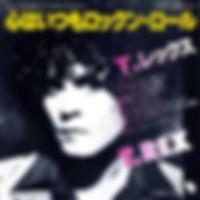 dandy-jap45-soul-600-a.jpg