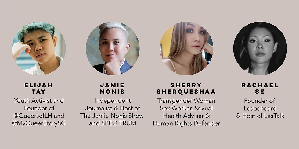 Panel Discussion: Sexual Health and Wellness From an LGBTQ+ Perspective