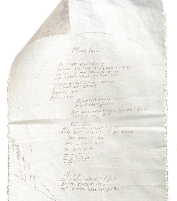 textile-poem.jpg