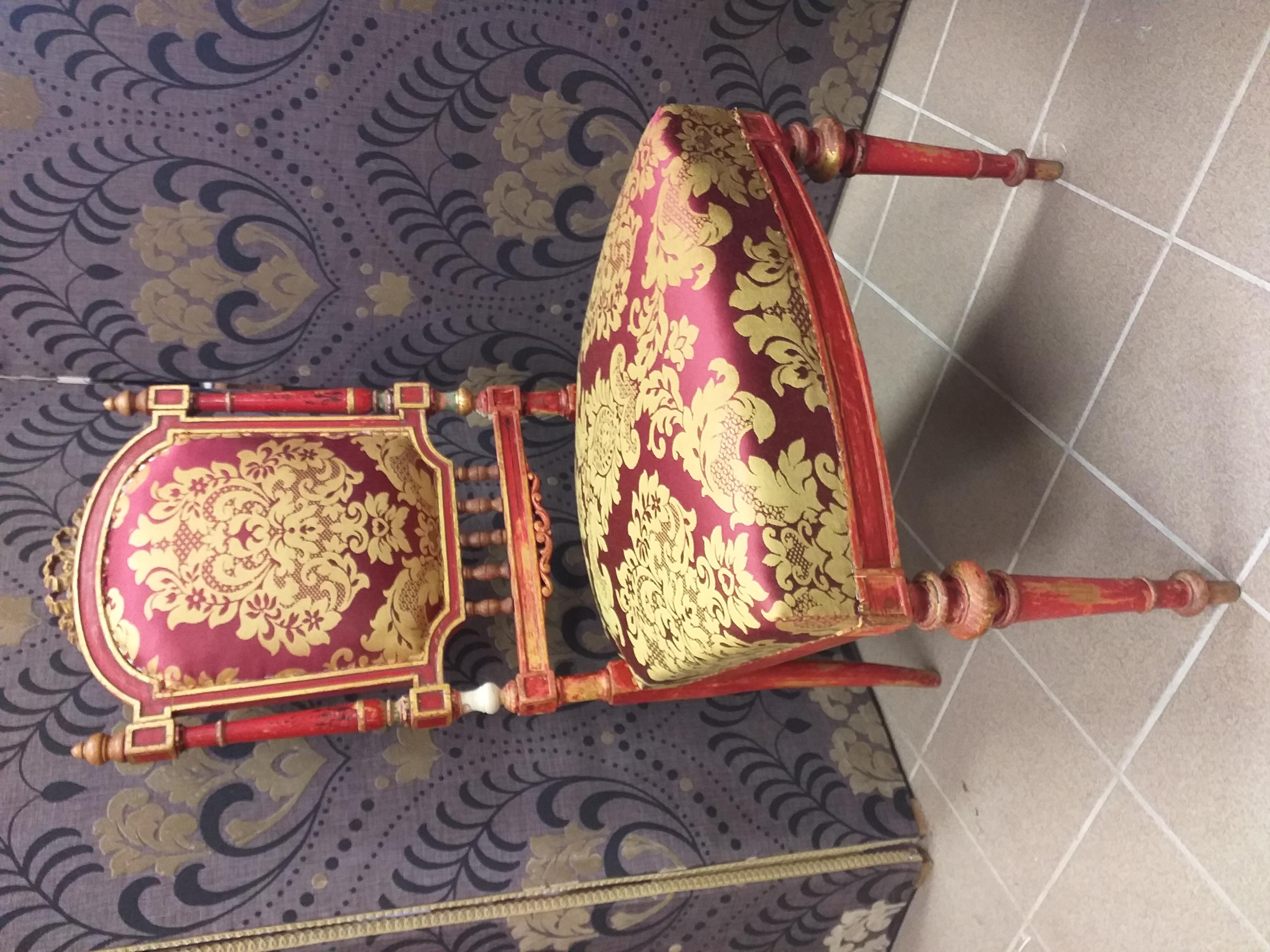 Chaise de boudoir