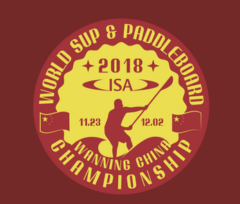 2018 ISA World SUP & Paddleboard Championship in Hainan