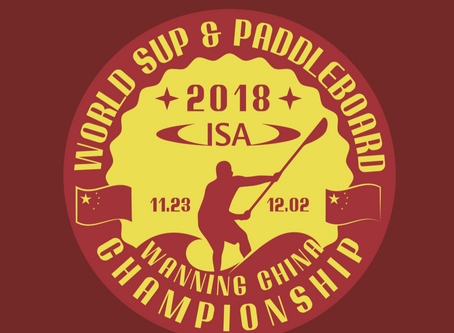 2018 ISA World SUP & Paddleboard Championship in Hainan