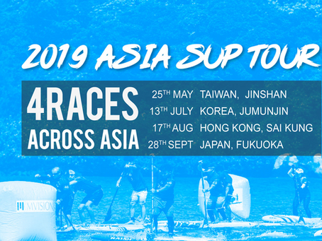 ASIA-SUP-TOUR亞洲聯賽 暨 108年度全國SUP立槳競速選拔錦標賽