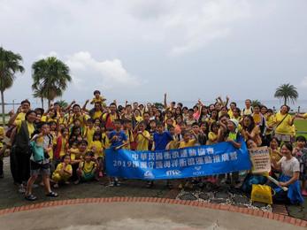 108 年中華民國衝浪運動協會淨灘、衝浪 SUP 體驗活動營