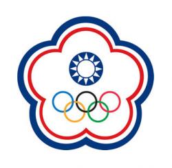 108年度 中華台北國家代表隊 入選名單  2019 Chinese Taipei National Surfing Team
