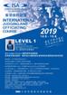 2019年最終場 ISA Judge Course | 國際裁判認證講習