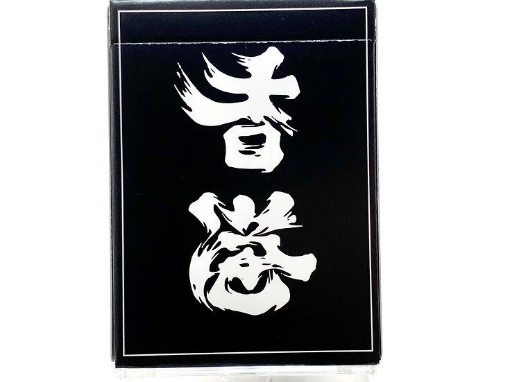 Hong Kong Playing Cards