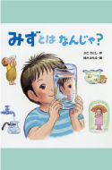 b_child_167.jpg