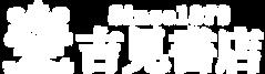 yoshimibooks_logo.png