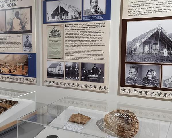 Morrinsville Museum