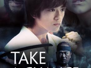 『テイク・ア・チャンス〜アメリカの内弟子』 Take A Chance Movie - New 2015 Trailer featuring Mackenyu Maeda