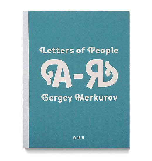 LETTERS OF PEOPLE Sergey Merkurov by Bill Sullivan