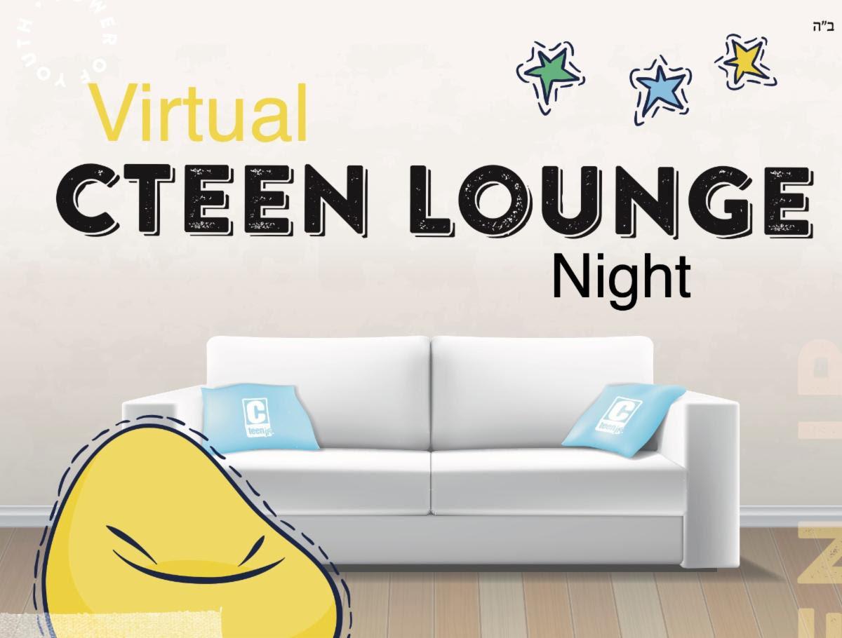 Virtual Lounge Night!