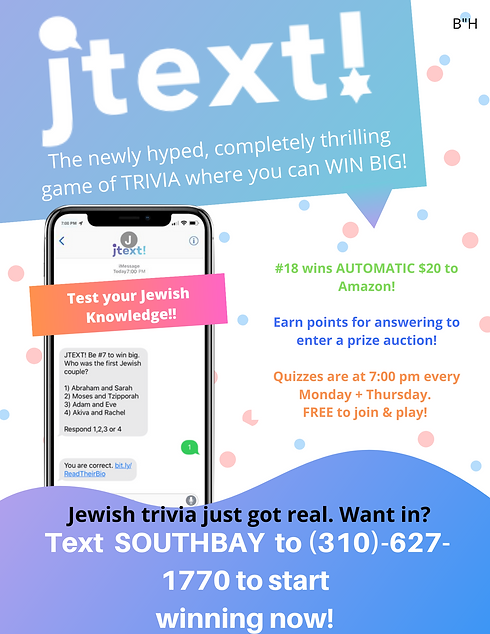 Jtext edit Flyer.PNG
