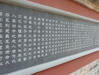 Le culte des ancêtres en Chine, une tradition millénaire