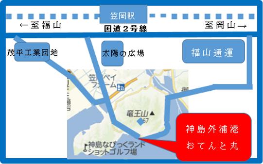 妹尾さん地図.png