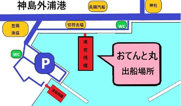 地図おてんと丸_edited.png