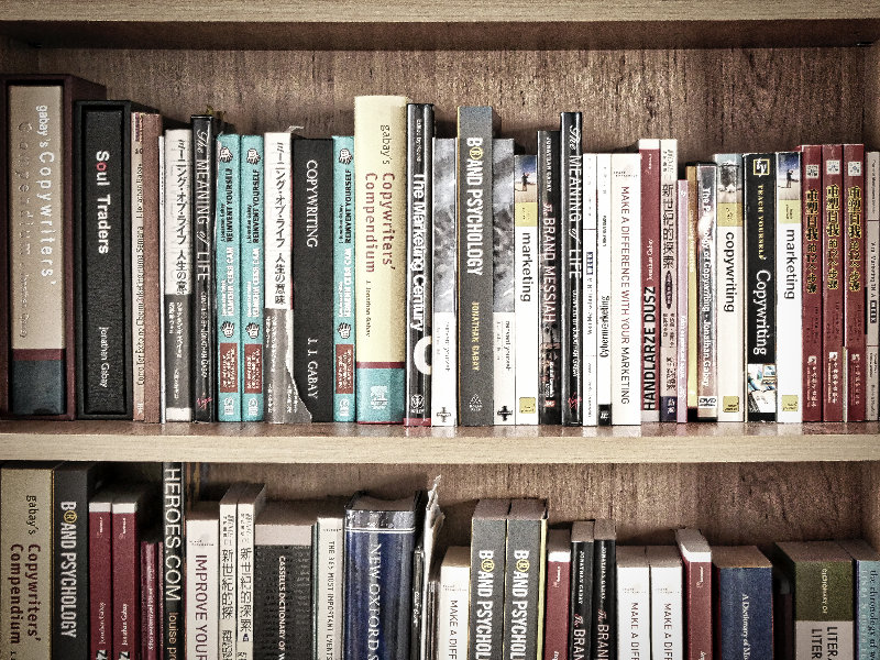 books by author Jonathan Gabay