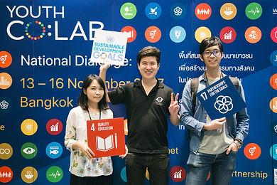 UNDP Day2 - 225.jpg