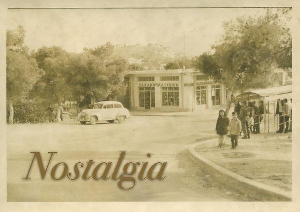 Theodore.gr:Nostalgia2.jpg