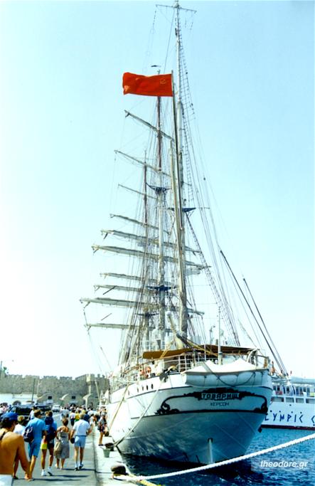 Sail russian 1990.png