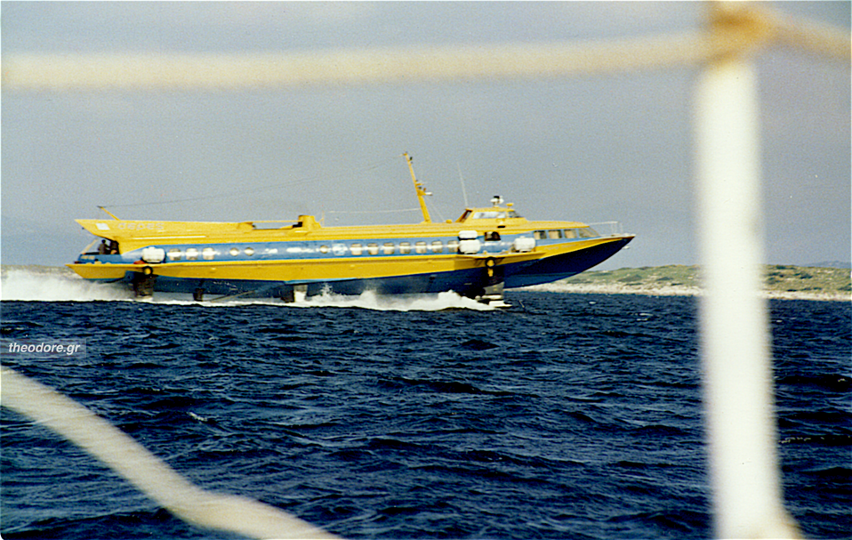 Φλαινγκ Δελφινι 1988 Αεγινα Ποροσ.png