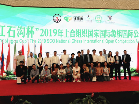 2019 Shanghai Cooperation Organization Chess International Open