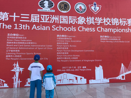 Zhumagali Raian is bronze medalist of Asian Schools Chess Championship - 2017!