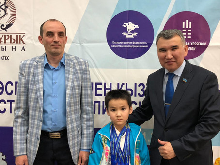National Youth Chess Championships
