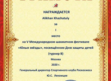 """Международный детский фестиваль """"Юные звезды"""". Хажатулы Алихан - первый!"""