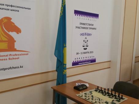 """Турнир с обсчетом рейтинга ФИДЕ """"Chess in Almaty"""" (классика)"""