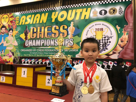 Asian Youth Chess Championship - 2019