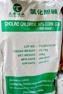 Tianyu Choline Chloride  Packaging