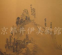 石田三成 佐和山城図屏風