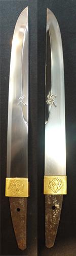 奈良原喜八郎(維新後 繁と改名) 結婚記念の短刀(二代目奥元平作)