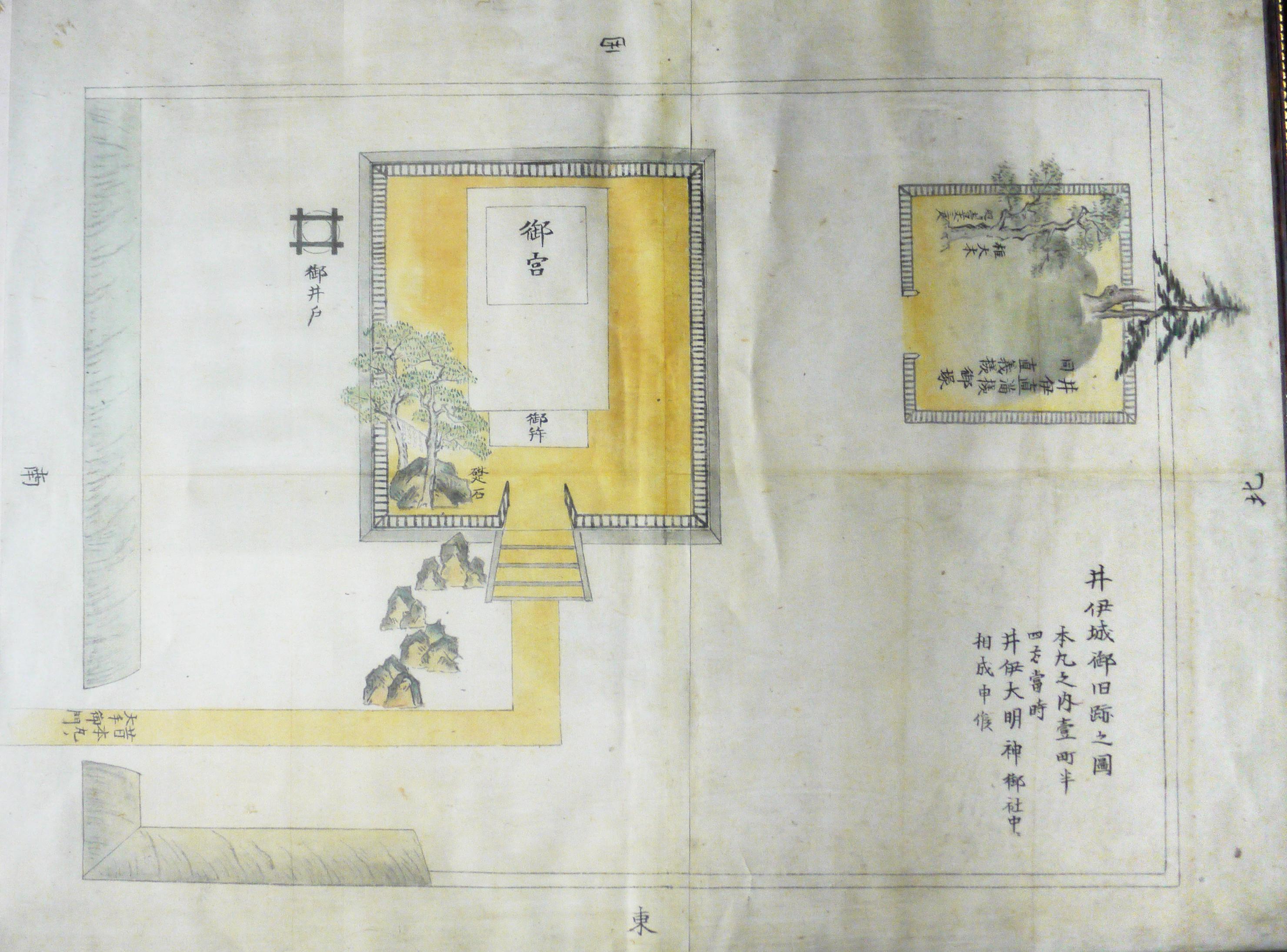 井伊谷城内図