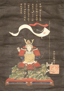 井伊共保神像画
