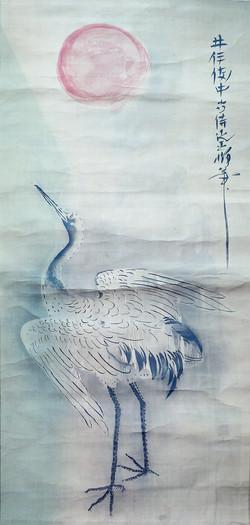 井伊直惟自筆 - 旭日寿鶴之図