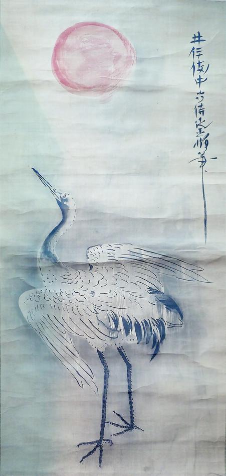 ★新資料:旭日寿鶴之図(井伊直惟自筆)