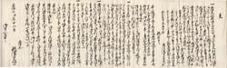 龍潭寺祖山彦根藩庁への届書ー正徳2年ー(井伊家本)