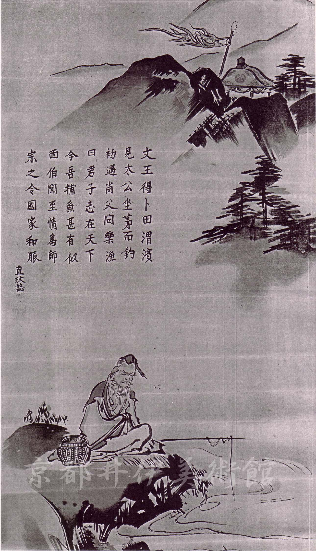 井伊直政自画讃