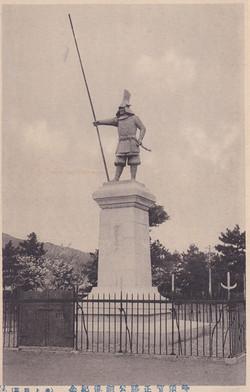 蜂須賀正勝公銅像 古絵ハガキ