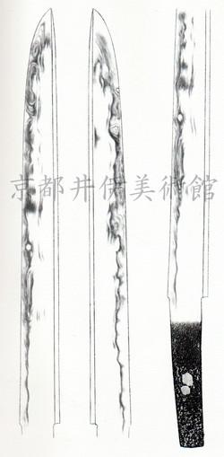 Shizu - short sword