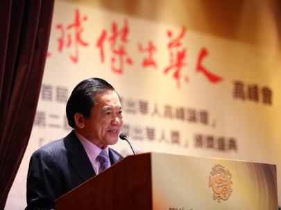 THE LATE Tan Sri Dato' Dr Lee Shin Cheng A Visionary entrepreneur