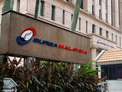 Bursa Revamps Crude Palm Kernel Oil Futures Contract